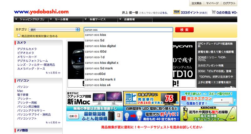 スクリーンショット(2011-05-10 15.03.38)